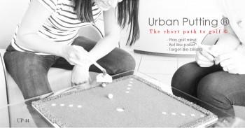 Golf game Urban Putting